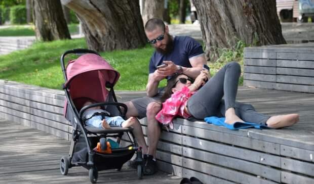 В Белгороде за три месяца родились 956 детей