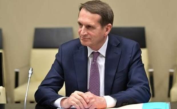 Сергей Нарышкин заявил, что США участвовали в организации протестов в Беларуси