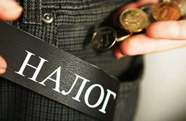 О самых «горячих темах» на публичных обсуждениях от налоговой службы Севастополя