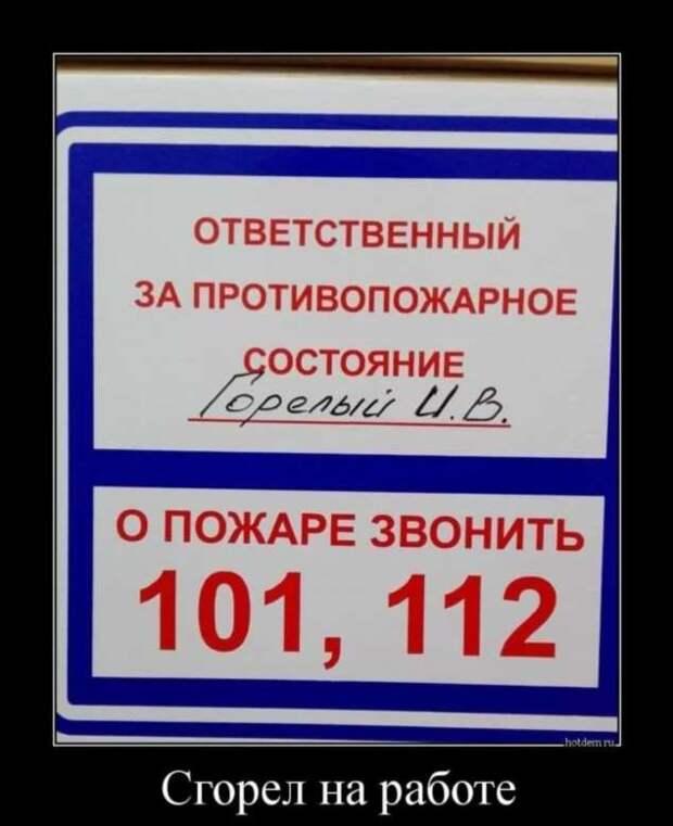 Прикольные демотиваторы с надписями. Подборка chert-poberi-dem-chert-poberi-dem-31491211092020-11 картинка chert-poberi-dem-31491211092020-11