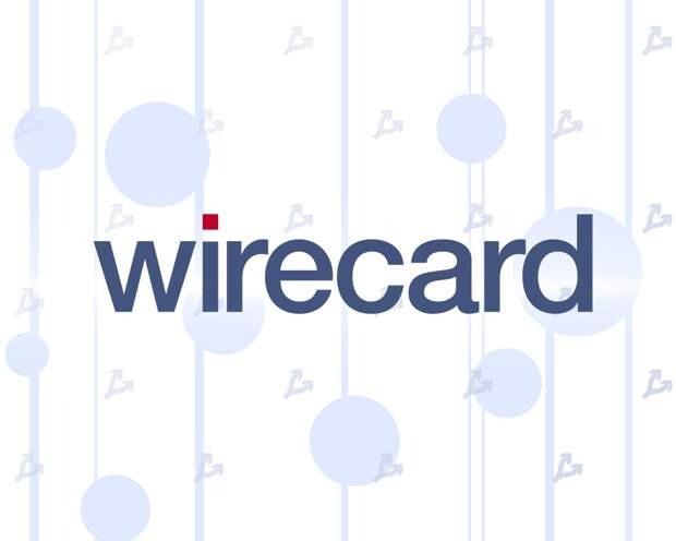Финтех-стартап из Литвы заподозрили в выводе €100 млн из Wirecard