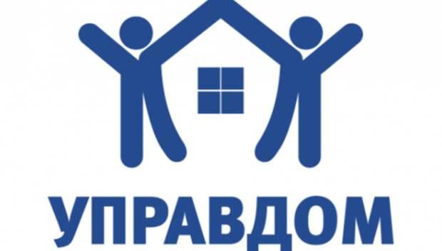 Вывоз мусора и повышение квартплаты обсудят в Подольске 11 февраля