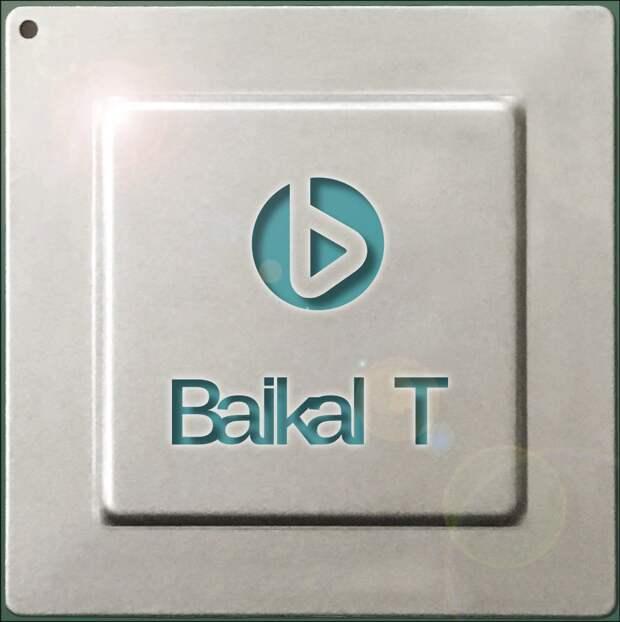 Изображение принадлежитhttps://www.baikalelectronics.ru