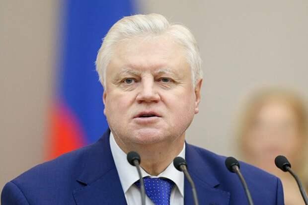 «Справедливая Россия», «За правду» и «Патриоты России» объединятся в одну партию