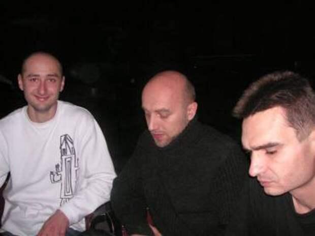 Бабченко рассказал неудобные вещи о Прилепине