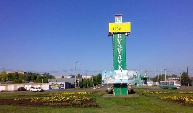 В Бузулуке построят новый маслоэкстракционный завод
