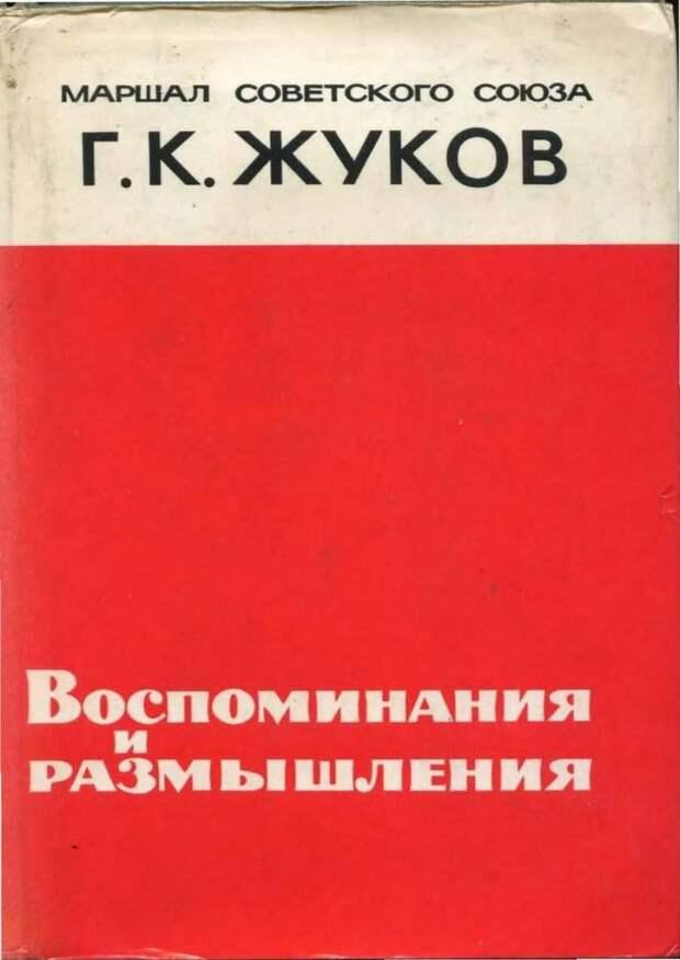 Операция «Ультра», или История о том, как поляки с британцами «Энигму» взломали. Части 4-6