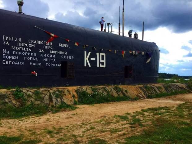 Почему командир подводной лодки «С-270» Жан Свербилов не стал Героем СССР
