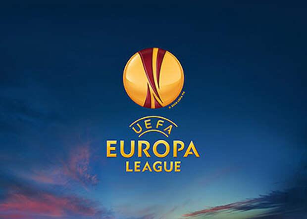 Матчи 1/16 финала Лиги Европы УЕФА перенесены