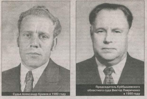 Александр Кривов, Виктор Лавриченко