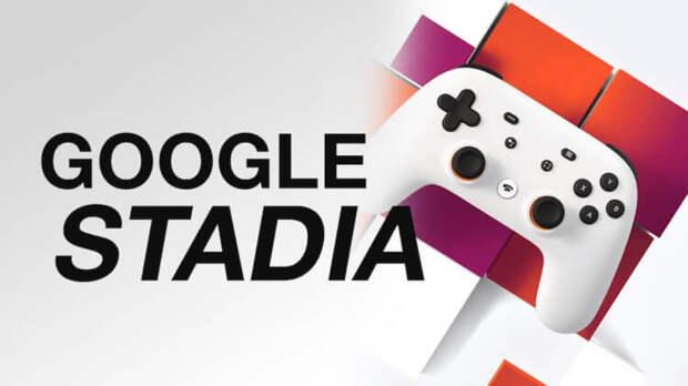Разработчики остались недовольны сервисом Stadia от Google