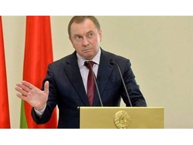 Послу Латвии вместе со всем посольством в Минске указали на дверь