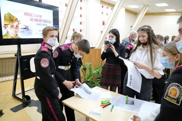«Юные герои Великой Победы» всероссийская патриотическая акция «Единой России» стартовала в Новосибирске