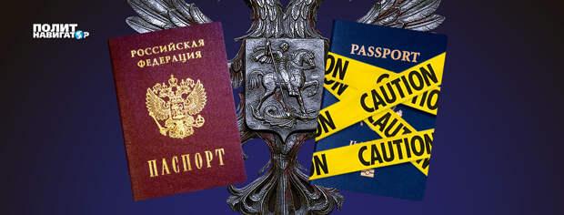 Госдума лишила российских чиновников второго гражданства
