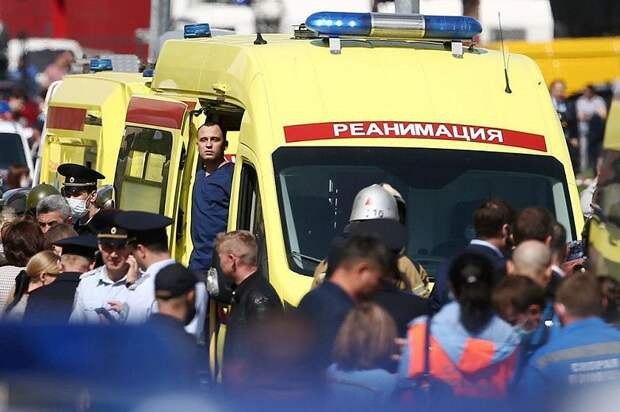 Трагедия в казанской школе. Онлайн