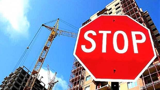 В Ялте с 31 мая приостановят все строительные работы