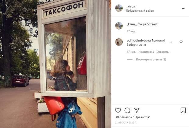 Телефонную будку в проезде Дежнёва очистили от вандальных надписей