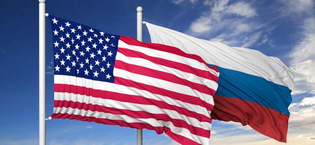 Россия и США намерены провести взаимные красные линии