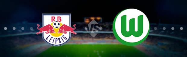 Лейпциг - Вольфсбург: Прогноз на матч 16.05.2021