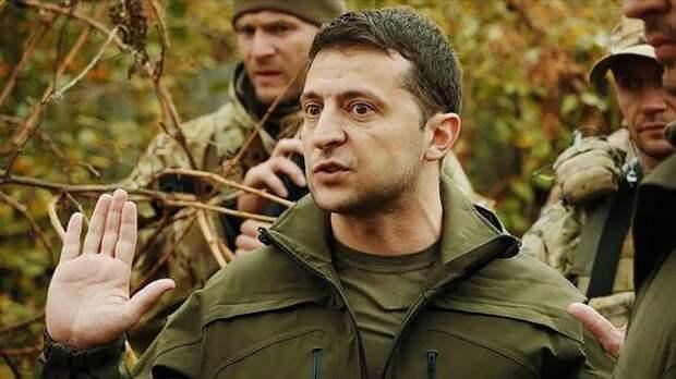 Зеленский готовит население Украины к войне