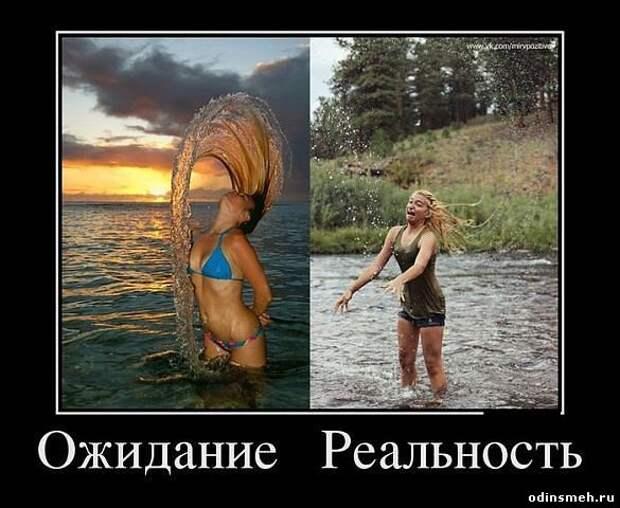 Веселые демотиваторы про девушек (12 фото)