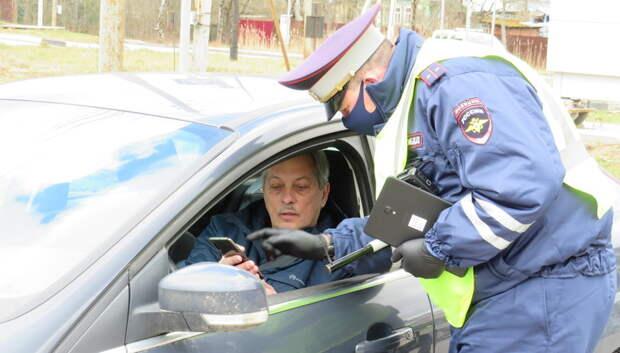 МВД призвало жителей Подмосковья совершать поездки на личных авто только в крайних случаях