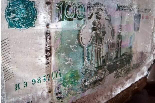 Правительство продлило «заморозку» накопительной части пенсии