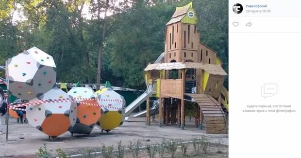 Фото дня: в 4-м Вятском откроют детскую площадку