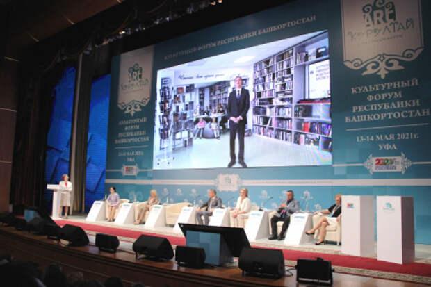 В Башкортостане открылась пятая модельная библиотека