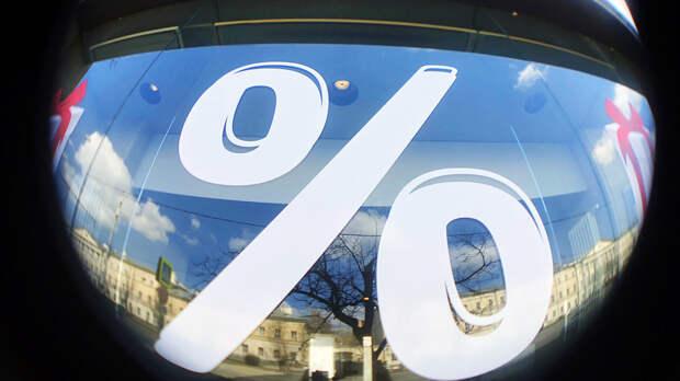 Эксперт прокомментировал ситуацию с просрочкой по кредитам в России