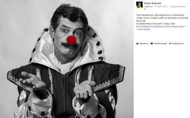 Юрий Кот прокомментировал слова артиста Украины Барского об отказе от российской помощи
