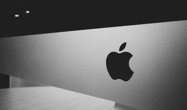Хакеры вымогают уApple миллионы долларов заукраденные разработки