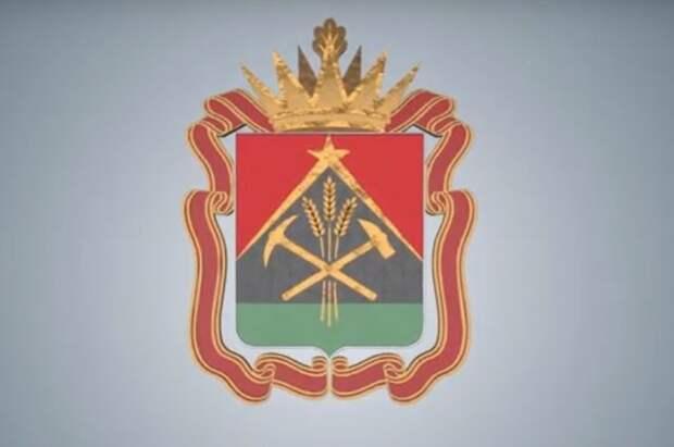 Масоны и символы разрушения. В Кузбассе утвердили новый герб