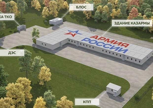 Специалисты МТО завершили возведение блочно-модульных городков в местах строительства БАМа