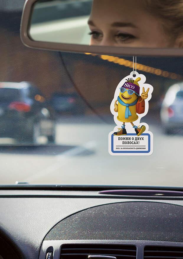 Презервативы напомнят водителям о двух полосах