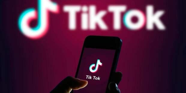 Россия занимает четвёртое место по количеству удалённого контента в TikTok