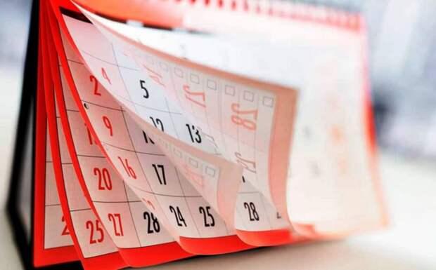 Роструд напомнил о трехдневной рабочей неделе в феврале