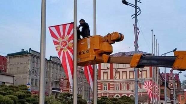 """Проверку из-за """"неправильных"""" флагов ко Дню Победы начали во Владивостоке"""