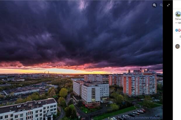 Фото дня: буря мглою небо кроет