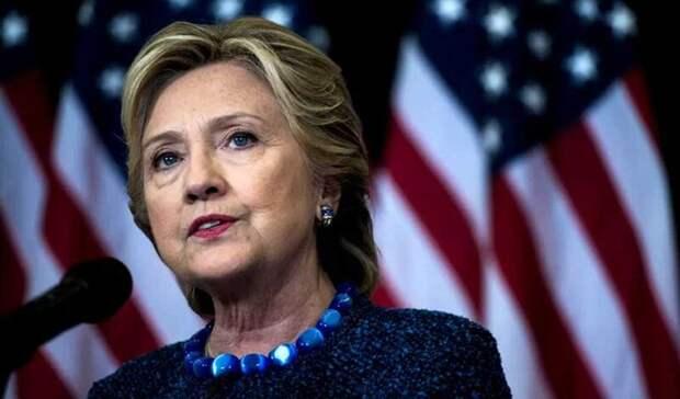 Спецпрокурор признал ложью обвинения Хиллари Клинтон в российском следе на выборах