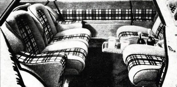 Одна из «изюминок» Луиджи Сегрэ — роскошный четырехместный салон с мягкими креслами и баром авто, автомобили, атодизайн, дизайн, интересный автомобили, олдтаймер, ретро авто, фургон