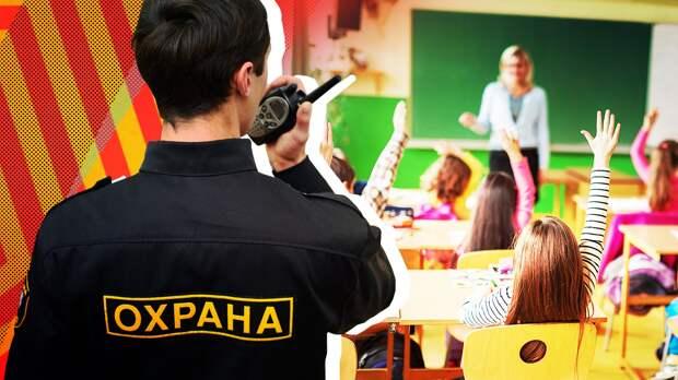 После трагедии в Казани: какие меры безопасности приняты в российских школах