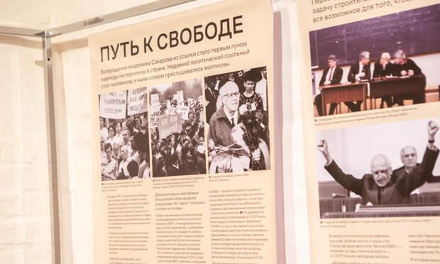 Ночь музеев в Архангельске: лоскутная мозаика, быт полярника и очередь к Писахову