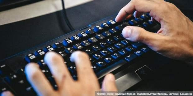 Сергунина: открыт прием заявок на участие в конкурсе киберспортивных стартапов