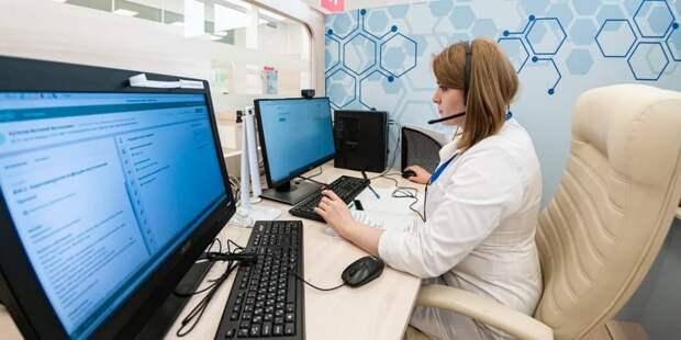 Собянин: доступ к электронной медицинской карте для москвичей стал проще. Фото: М.Мишин, mos.ru