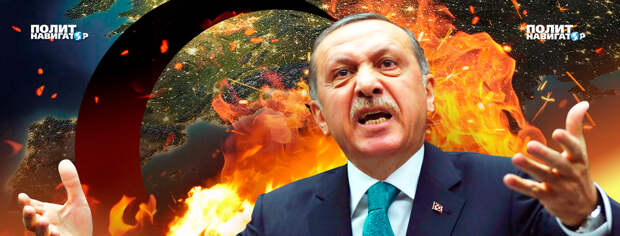 Эрдоган шантажирует Россию Украиной – Затулин