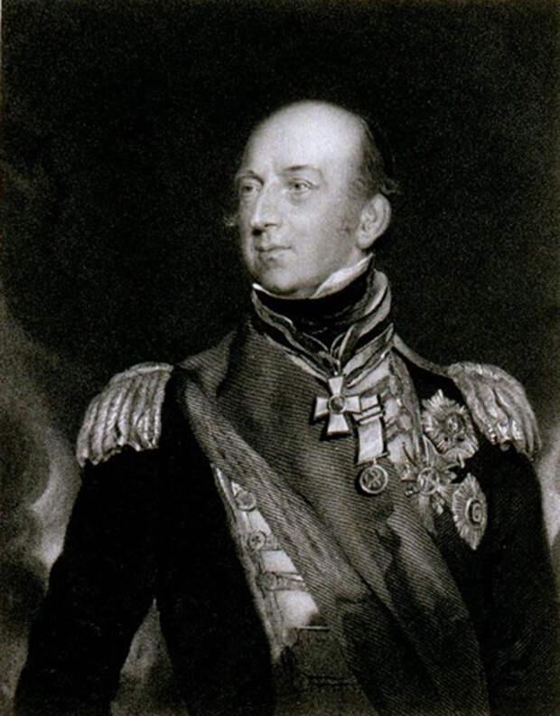 Эдвард Кодрингтон.