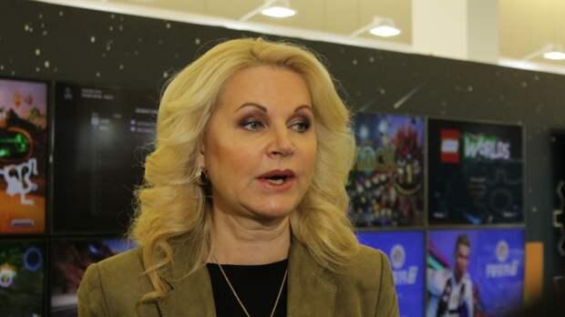 Голикова заявила об эффективности российских вакцин против индийского штамма COVID-19
