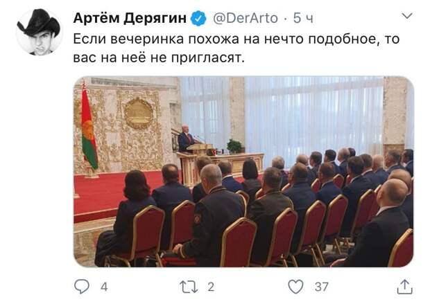 9 угарных мемов о тайной инаугурации Лукашенко