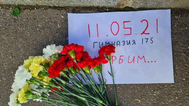 Похороны жертв стрельбы в школе пройдут 12 мая в Казани